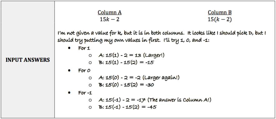 ISEE-quantitative-comparison-strategy-example