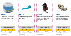 free-gift-coupons