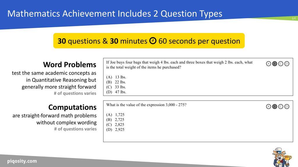 isee lower level mathematics achievement